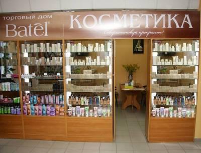 Организуем сеть косметических салонов-магазинов.  По сути, это готовая бизнес-модель своего дела (бесплатная...